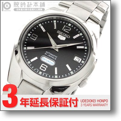 セイコー5 逆輸入モデル SEIKO5 SNK623K…