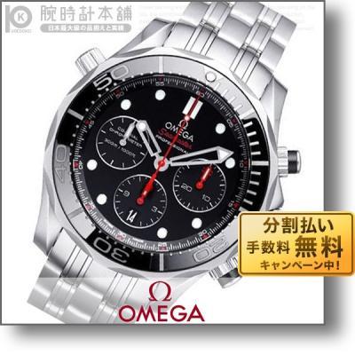 オメガ シーマスター OMEGA 212.30.44.…