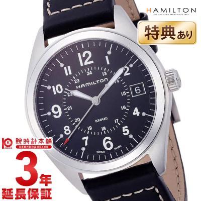 ハミルトン カーキ HAMILTON H6855173…