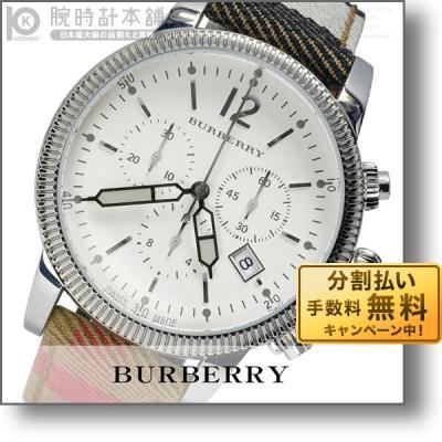 バーバリー BURBERRY BU7820 ユニセック…