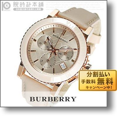 バーバリー BURBERRY BU9704 ユニセック…