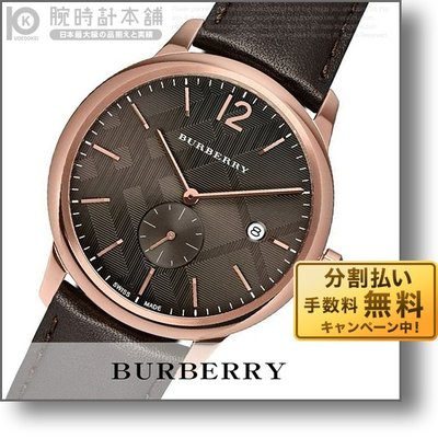 バーバリー BURBERRY BU10012 レディー…