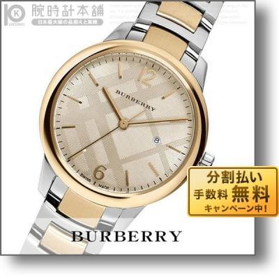 バーバリー BURBERRY BU10118 レディー…