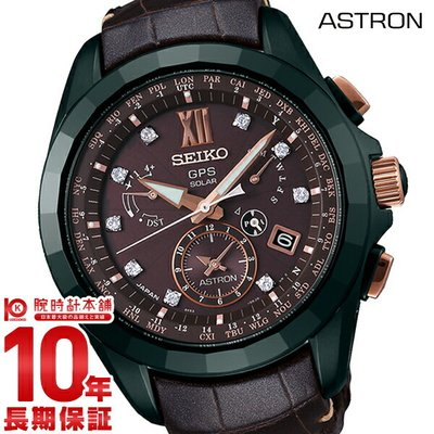 セイコー アストロン ASTRON 限定1500本 G…