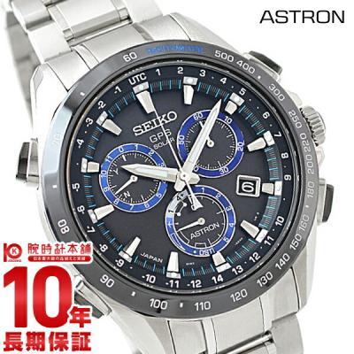 セイコー アストロン ASTRON GPS ソーラー電…