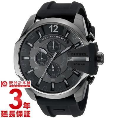 【新作】ディーゼル 腕時計 DIESEL  DZ437…