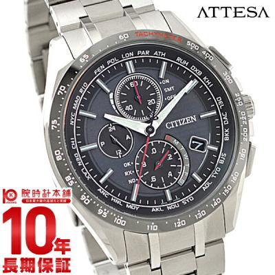 シチズン アテッサ ATTESA エコドライブ AT8…