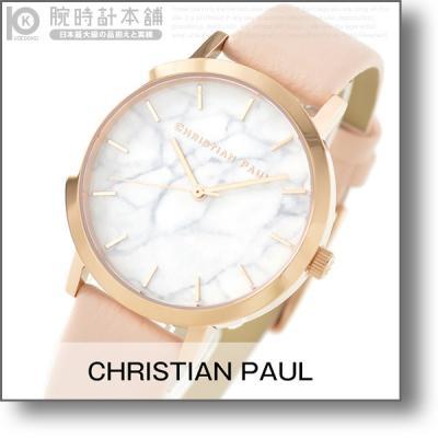 クリスチャンポール christianpaul MRL…