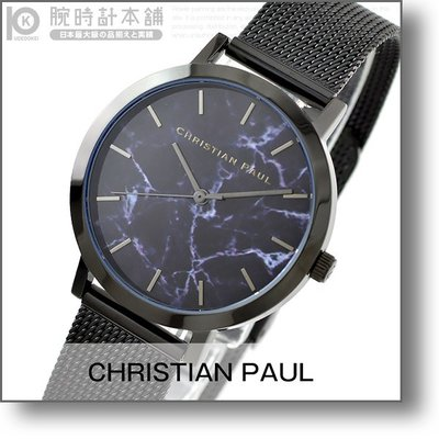 クリスチャンポール christianpaul MRM…