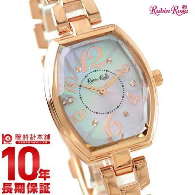ルビンローザ 時計 RubinRosa イメージモデル…
