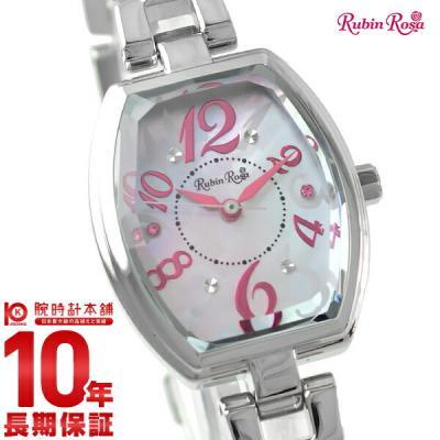 土屋太鳳さん広告着用モデル ソーラー R018SOLS…