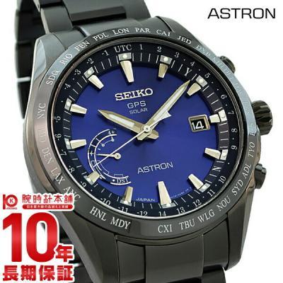 セイコー アストロン ASTRON GPS ソーラー …