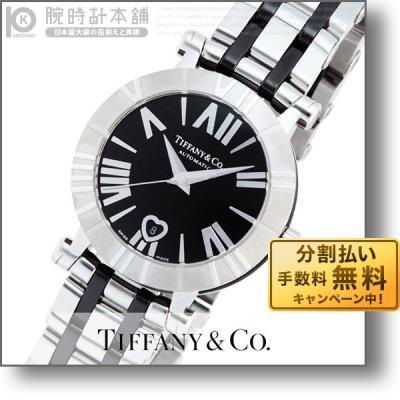 ティファニー TIFFANY アトラス Z1300.6…
