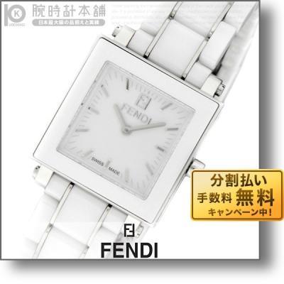フェンディ FENDI セラミック F622240 レ…