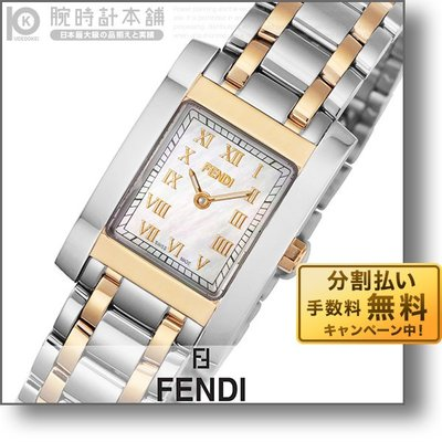 フェンディ FENDI クラシコ F702240 レデ…