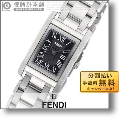 フェンディ FENDI ループ F779210 レディ…