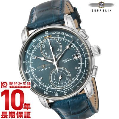 ツェッペリン ZEPPELIN 100周年記念モデル …
