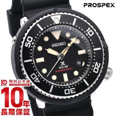 セイコー プロスペックス PROSPEX  SBDN0…