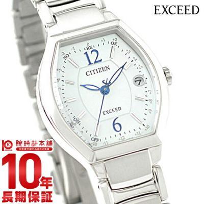 シチズン エクシード EXCEED ES9340-55…