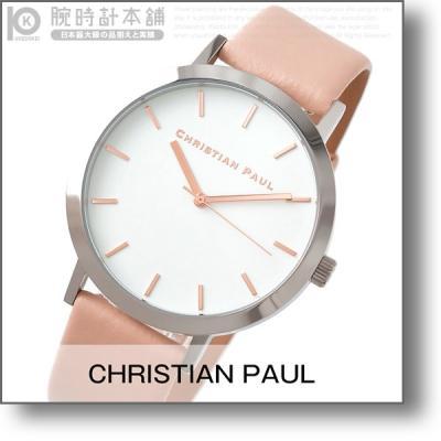 クリスチャンポール christianpaul ロウ …