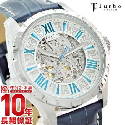 フルボデザイン 腕時計 Furbo  F5021SSI…