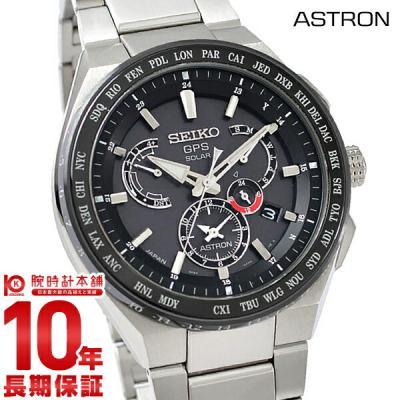セイコー アストロン ASTRON  SBXB123 …