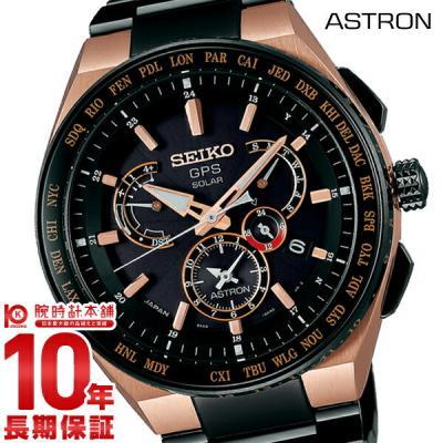 セイコー アストロン ASTRON  SBXB126 …