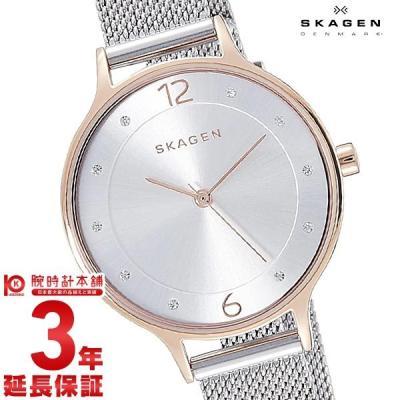 スカーゲン SKAGEN ネックレス付専用BOX SK…