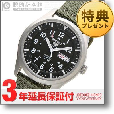 セイコー5 逆輸入モデル SEIKO5 SNZG09J…