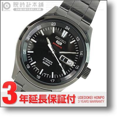 セイコー5 逆輸入モデル SEIKO5 SRP267J…