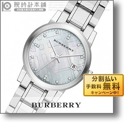 バーバリー BURBERRY BU9125 レディース…