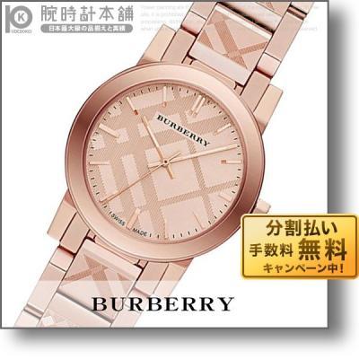 バーバリー BURBERRY BU9235 レディース…