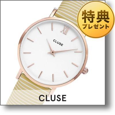 クルース CLUSE ミニュイ 33mm CL3003…