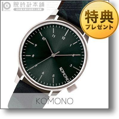 コモノ KOMONO KOM-W2169 ユニセックス…