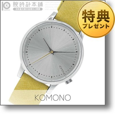 コモノ KOMONO KOM-W2456 レディース