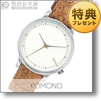 コモノ KOMONO KOM-W2811 レディース