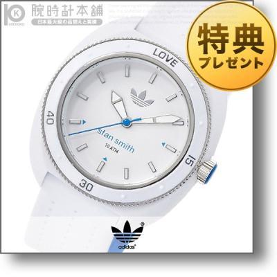 アディダス adidas スタンスミス ADH3123…