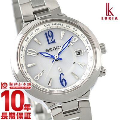 セイコー ルキア LUKIA SSVV033 レディー…