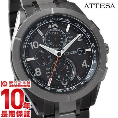 シチズン アテッサ ATTESA 30th限定モデル …