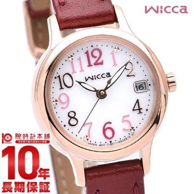 シチズン ウィッカ wicca KH4-963-10 …