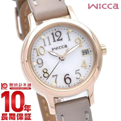 シチズン ウィッカ wicca  KH4-921-10…