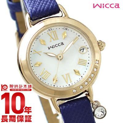 シチズン ウィッカ wicca  KL0-821-10…