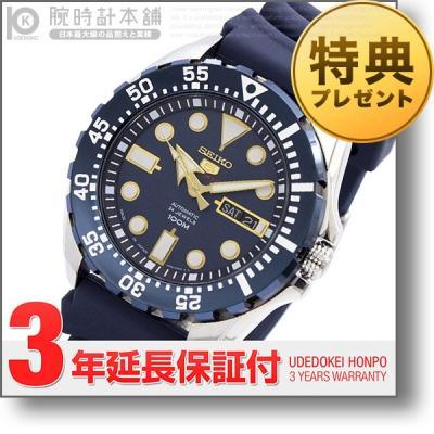 セイコー5 逆輸入モデル SEIKO5 SRP605J…