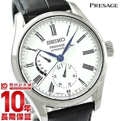 セイコー プレザージュ PRESAGE SARW035…