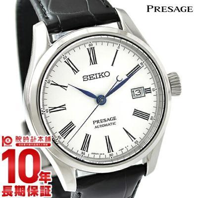 セイコー プレザージュ PRESAGE  SARX04…