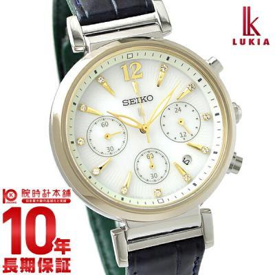 セイコー ルキア LUKIA TOKYO PANDAプ…