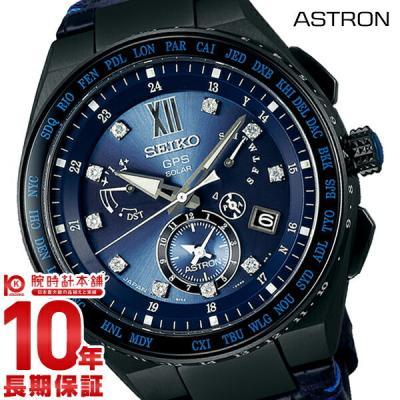 セイコー アストロン ASTRON Limited E…