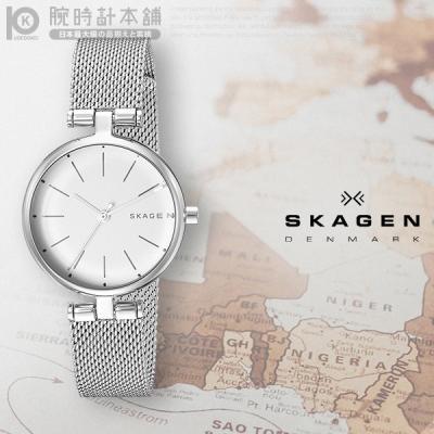 スカーゲン SKAGEN シグネチャー SKW2642…