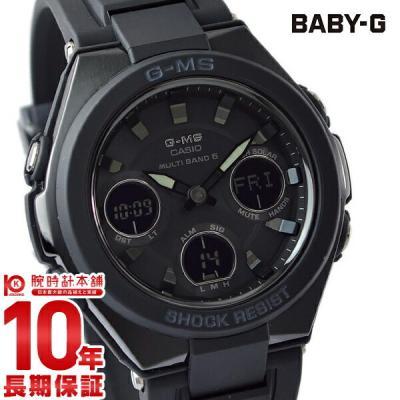 カシオ ベビーG BABY-G MSG-W100G-1…