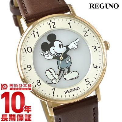 シチズン レグノ REGUNO 限定モデル 限定800…